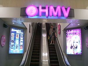 HMV, Jessops, Blockbuster – victims of the wired world